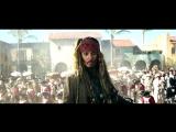 Пираты Карибского моря Мертвецы не рассказывают сказки – второй трейлер