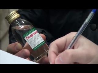 Полицейские Тюменской области ликвидируют точки реализации незаконной спиртосодержащей продукции