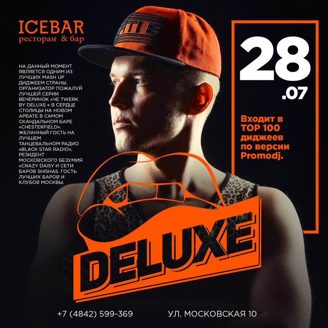 Афиша Калуга 28 ИЮЛЯ / DJ DELUXE (MOSCOW) / ICEBAR