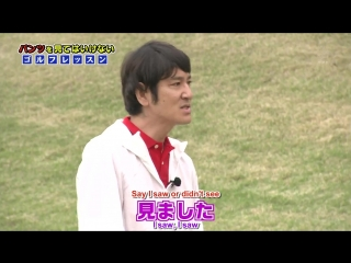 (ENG SUB) Gaki No Tsukai #1254 (2015.05.10) - Matsumoto's NO Panchira Golf ((by Colin) Hardsubbed_v2)