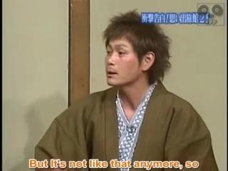 (ENG SUB) Gaki no Tsukai #698 (07.03.2004) — Shocking confessions 2
