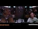Звездные войны Эп 5 2 часть