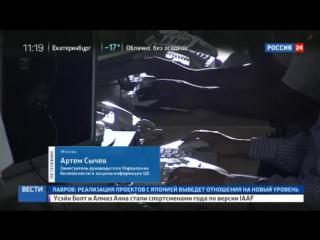 Центробанк_ два миллиарда украли не сразу, а частями