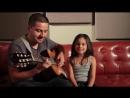 Папа и дочь поют песню Adele. Они шикааарны