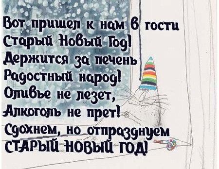 https://pp.vk.me/c637726/v637726445/27731/aIM1kpIiVw0.jpg