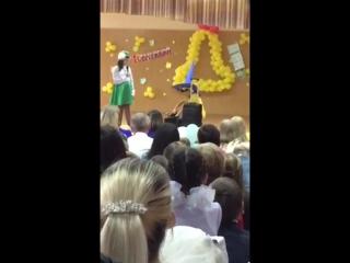 Сэмик, НЕЗНАЙКА 1 сентября 2016, школа 115