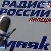 Radio-Rossii-Mayak Vesti