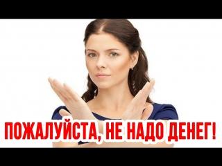 Лайфхак. Как передвигаться по Курску бесплатно. (Курский Бомонд)