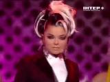 Наташа Королева - Голый (23 февраля Квартал 95) (23.02.2012)