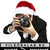 Фотостудия Vilsora Lab Фотограф Жулебино Люберцы