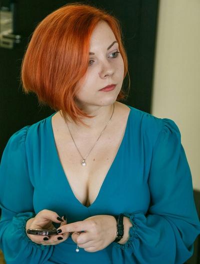 Александра Акимова
