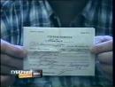 Губерния Барс ТВ 2003 Дело о несанкционированом пикете около областного заксобрания