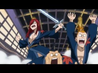 Сказка о хвосте феи 4 серия [OVA]