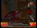 Настоящие монстры QTV 1x11 12 CHAT