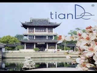 Презентация продукции компании ТианДе!