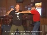 Cмертельные приёмы уличной драки от Баса Рутена Ч3