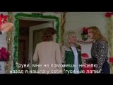 Стальные Магнолии  Steel Magnolias (1989) Eng + Rus Sub (1080p HD)