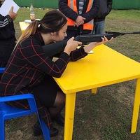 Ekaterina Volovik