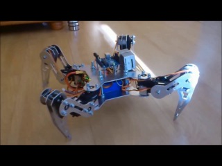 Android controlled 17 dof biped robot arduino ssc-32