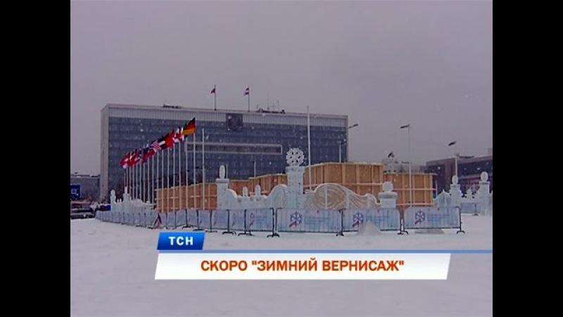 Зимний вернисаж в центре Перми создадут 20 ледовых скульптур