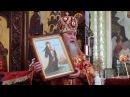 Слово митрополита Рязанского Вениамина в Никольском храме п. Кромы (август 2015)