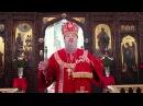 Проповедь архиепископа Антония в Свято-Никольском храме пос. Кромы