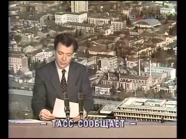 программа ВРЕМЯ,19 .12. 1987
