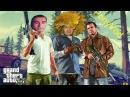 Дезертод, Стикс, Блади Блоу играю в GTA 5 V. Угарные моменты!