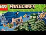 Лего Майнкрафт 2017 Подводная крепость (21136) и Верстак 2.0 (21135).  Видео обзор LEGO Minecraft