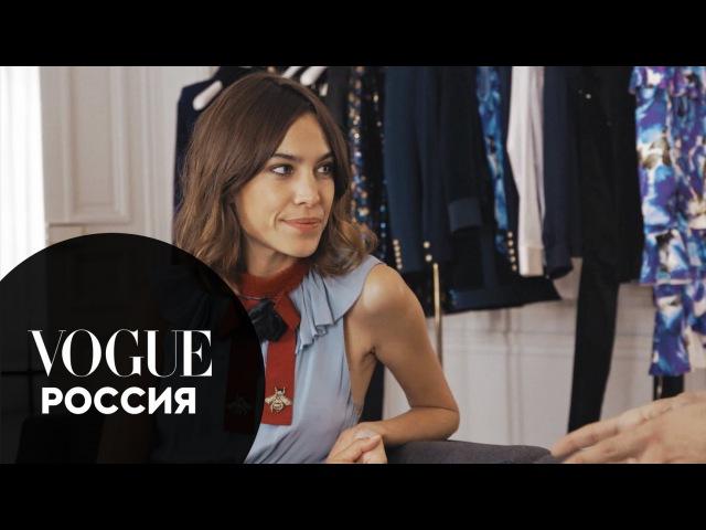Будущее моды с Алексой Чанг. Как социальные сети влияют на развитие модной индус...