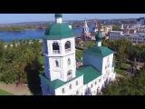 Иван и Евгения  Свадьба  FLYcam  Видеограф Матвей Антонов