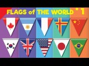 Learn Country Flags for Kids, Countries of the World, Flags of the World | Fun Kids English