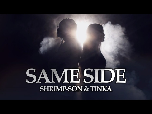 Shrimp-Son - Same Side feat. Tinka (prod. by Vitch)