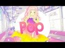 【Pop】Yunomi - 大江戸コントローラー ( Oedo Controller ) feat. TORIENA
