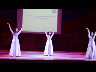 """Выступление ансамбля """"Аревик"""" на фестивале национальных культур """"Мы-астраханцы"""""""