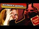 ДВОЙНОЕ ПРОНИКНОВЕНИЕ в ведьму Шоу Званый ужин Обзор