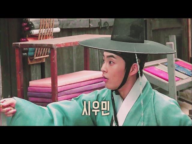 Xiumin 봉이김선달 견이 시우민