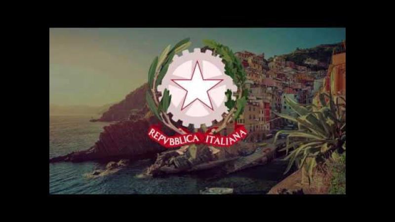 Гимн Италии -