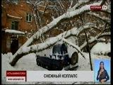 Во время ликвидации последствий снегопада в Усть-Каменогорске сломалась спецтехника