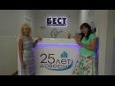 Отзыв Татьяны и Елены с Камчатки о работе менеджеров Компании Бест Недвижимость...