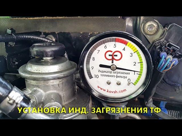Подсос воздуха с топливного фильтра и установка индикатора загрязнения на Mitsubishi Pajero 3.2Di-DC