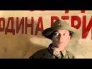 ЗВЕЗДА СОЛДАТА, АФГАН, СМОТРЕТЬ Русские военные фильмы онлайн