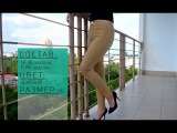 Брюки женские летние с прорезями на коленях AG-0003709