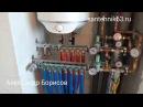 Обзор монтажа водопровода в Самаре. Лучшие технические решения. Часть 2