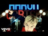 Aaron Carter - Not Too Young, Not Too Old ft. Nick Carter