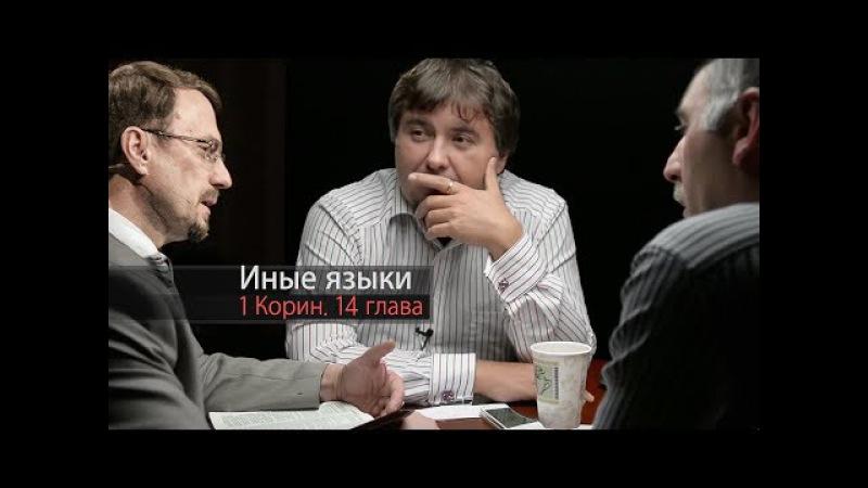 Максим Максимов и Алексей Коломийцев