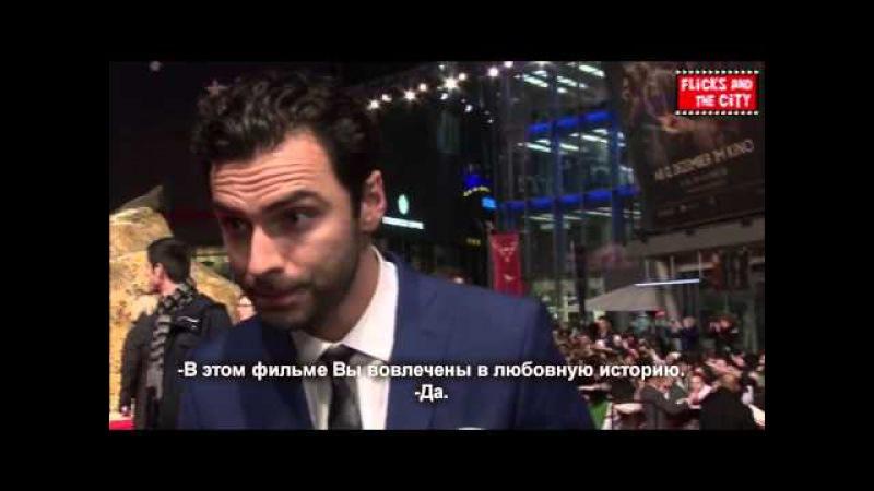 Aidan Turner talks about Being a Dwarf RusSubs (Эйдан Тёрнер Русские субтитры)