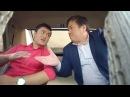 Казахский фильм - Бизнес по казахски Hello ауыл