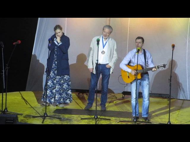 Д.Высоцкий, М.Матвеева, В.Смехов - Городской романс (Грушинский фестиваль 2017)