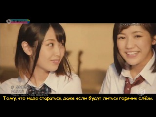 AKB48 - Hikari to Kage no Hibi [Русские субтитры]